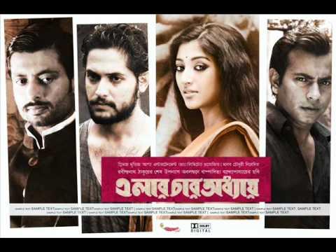 Shukhe Amay Rakhbe Keno(Rabindra Sangeet) from Elar Char Adhyay...