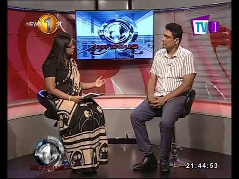 biz1st in focus tv1 |eng