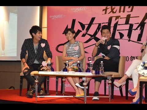 """我的少女时代 Our Times"" Press Conference in Malaysia"