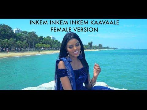Download Lagu  Inkem Inkem Inkem Kaavaale Female Version | Suthasini | Geetha Govindam Songs | Mp3 Free