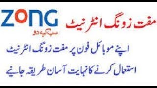 How To Use Zong Free Internet 2018