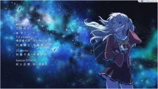 Yake Ochinai Tsubasa - 「Charlotte (シャーロット) Ending」