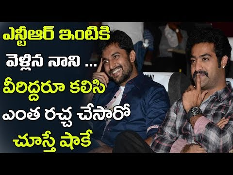 Nani at Jr NTR Home | Boigg Boss Telugu Season 2 Latest | Tollywood | YOYO Cine Talkies