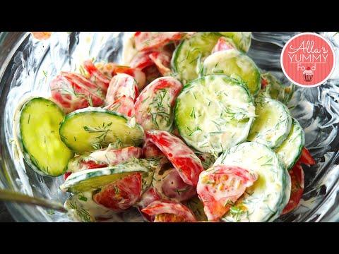 Cucumber and Tomato Salad - Healthy Salad Recipe - Салат из помидоров и огурцов