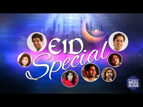 Eid Special Songs Jukebox | Salim-Sulaiman | Hema Sardesai | Top EID Songs 2016