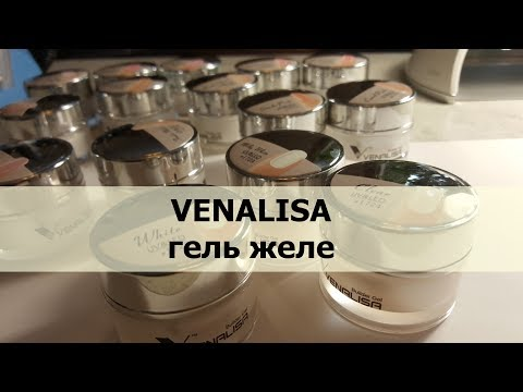 VenaLISA гели ЖЕЛЕ 15 оттенков | Aliexpress