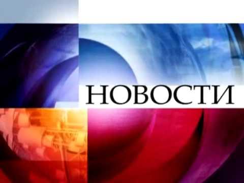 Заставка новостей Первого канала - полная (2008 - н.в)