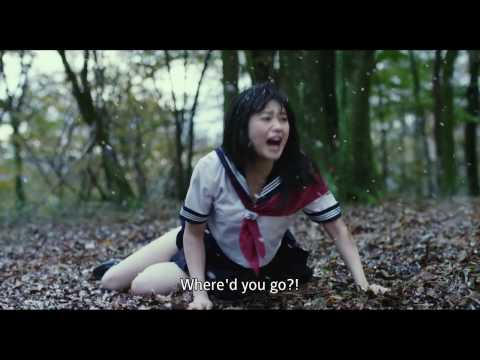 Antiporno (Anchiporuno) International Theatrical Trailer - Sion Sono-directed Movie