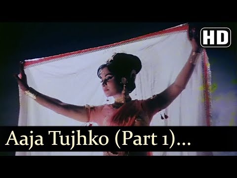 Tujko Pukare Mera Pyar Ii - Raj Kumar - Waheeda Rehman - Neel Kamal - Hindi Song video