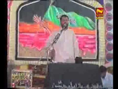 Manzoor Solangi Majlis Part 6 p video