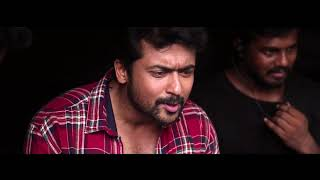 Chitike Song Promo || Gang Movie || Surya, Ramya Krishna|| SocialNews.XYZ