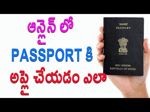 How to apply passport online india 2015 Tutorial in telugu Photo Image Pic