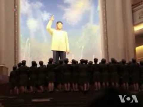 North Korea: Accuses of Crimes Against Humanity - Kim Jong Un : VOA News