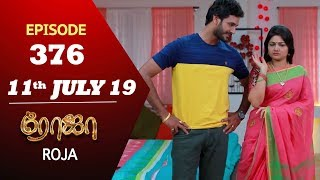 ROJA Serial | Episode 376 | 11th July 2019 | Priyanka | SibbuSuryan | SunTV Serial |Saregama TVShows