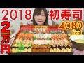 【New Year