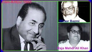 RAFI SAHIB-Film-KHOJ-(1953)-Mohabbat Aur Wafa Ki Kis Qadar Tauheen Ki~Chanda Ka Dil Toot-[Now Even B
