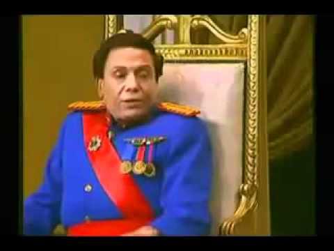 Adel imam & Moubarak 2