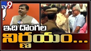 BJP Leader GVL Narasimha Rao over no entry for CBI in AP
