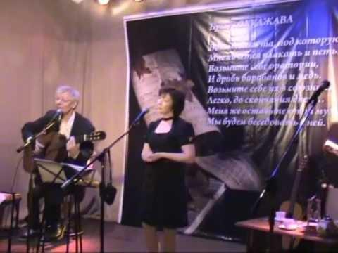 Bulat okudzhava (musical artist), musician (profession), literature (media genre)