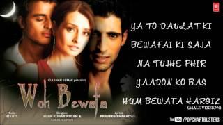 download lagu Woh Bewafa Full Songs Jukebox 1 - Hits Of gratis