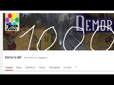Подкаст: 1000 подписчиков (#4)
