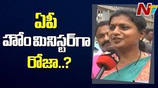 చంద్రబాబుకి దేవుడు తగిన శాస్తి చేసాడు : MLA Roja Face To Face Over YCP Victory || NTV