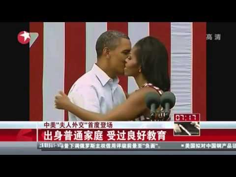 """中美""""夫人外交""""first lady Peng Liyuan &Michelle Obama首度登场:出身普通家庭 受过良好教育"""