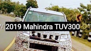 2019 Mahindra TUV300 Facelift Spied Testing With Front, Side And Rear Spy Shots