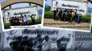 Nusantara Groupเชี่ยวหลาน1