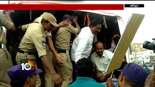 CPM Leaders Arrest in Khammam | Khammam Corporation Dumping Yard Shift |