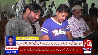 Sabiq Leegui Rehnuma Malik Mazhar Abbas Ki News Conference 12/08/2018