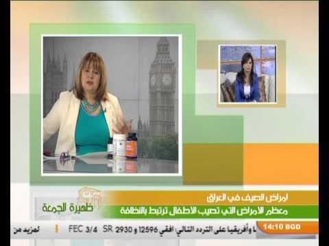 ظهيرة الجمعة 24-6  لقاء مع الدكتورة نجاة السماوي