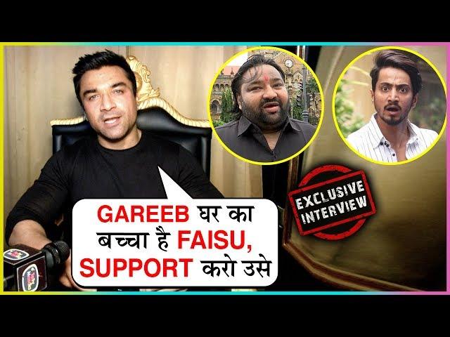 Ajaz Khan SLAMS Shiv Sena's Ramesh Solanki, SUPPORTS Mr. Faisu & Team 07 | EXCLUSIVE INTERVIEW thumbnail