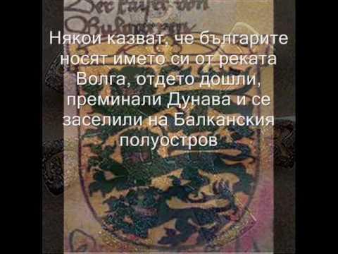 Пророчества и съвети на Учителя Дънов за българите-01