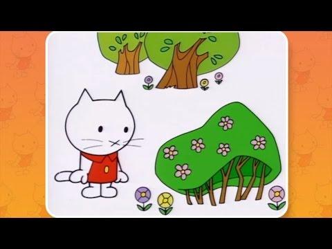 Мультики детям - Мусти и его друзья  - Прятки - Серия 27 (Развивающие мультики для самых маленьких)