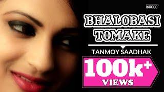 OFFICIAL 'BHALOBASI TOMAKE' FULL VIDEO SONG   TANMOY SAADHAK   2015