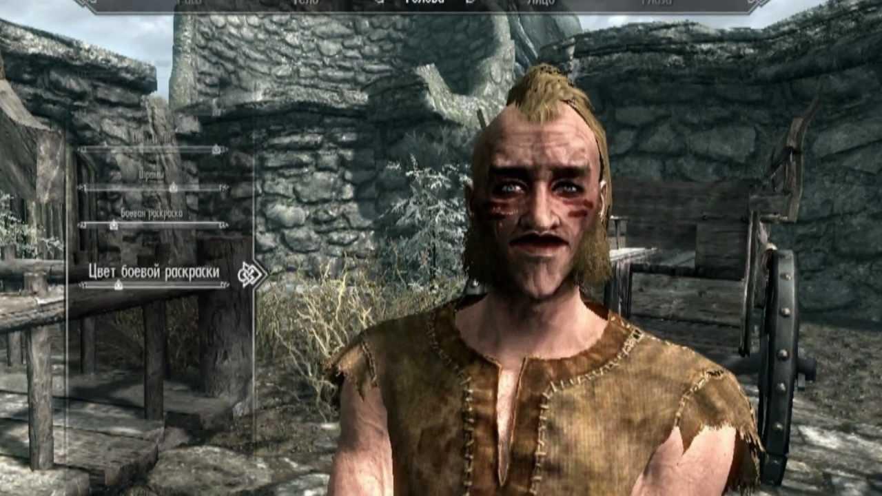 skyrim the ugliest male character youtube