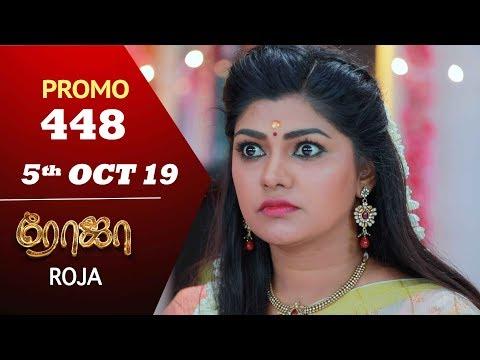 Roja Promo 05-10-2019 Sun Tv Serial Online