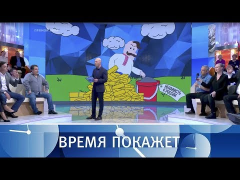 Другая стратегия Украины. Время покажет. Выпуск от29.08.2017