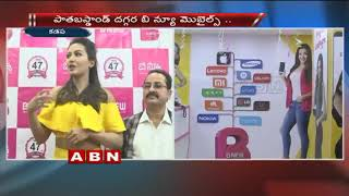 Catherine Tresa inaugurates BNew mobiles 47th Store at Kadapa
