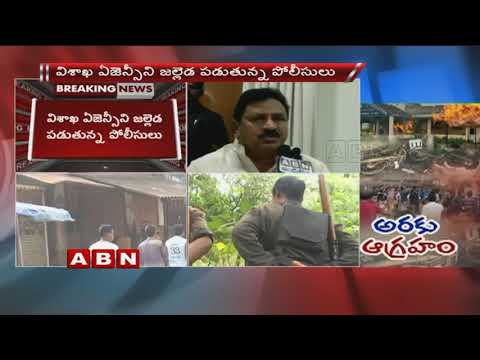 Police search operation for Extremists   Political leaders to attend Araku MLA,Ex MLA Last rites