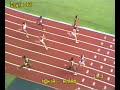 1983 World Champs 200m Final women