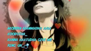 Stylish Tamilachi...don'u don'u song