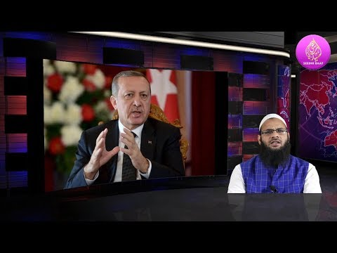 [06/12/2018] Daily Latest Video News: #Turky #Saudiarabia #india #pakistan #America #Iran