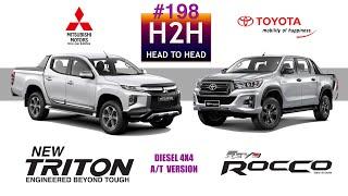 H2H #198 Mitsubishi NEW TRITON vs Toyota HILUX ROCCO