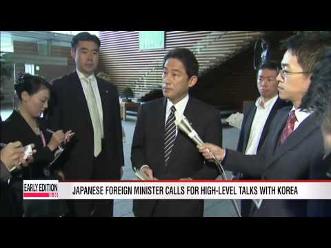 Japanese foreign minister calls for high-level talks with Korea