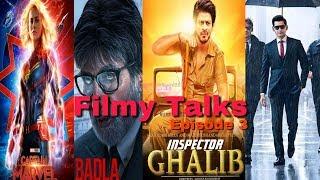 Srk new film Updates | Badla and Captain Marvel box office collection | Maharshi |