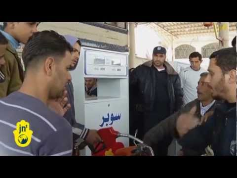 Severe Gaza Strip Energy, Fuel Shortage: Hamas, Egypt Clash over Oil Prices - Electricity Scarce