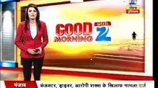 Club Heaven Inauguration   Omaxe City (Bahadurgarh)   ZEE News