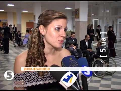 Осінній бал для інвалідів на візках в Івано-Франківську
